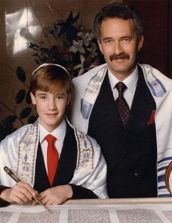 Video Bar Mitzvah Gifts The Jewish Website aishcom